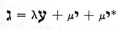 gimel = lambda ayin + mu yod + mu yod star